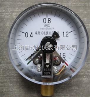 YXC-150B-F耐蚀磁助电接点压力表上海自动化仪表四厂