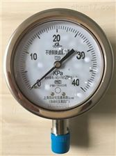 上仪四厂不锈钢压力表