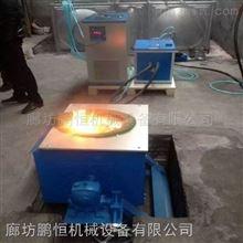河北轻金属加热用生物质熔铝炉 厂家价格