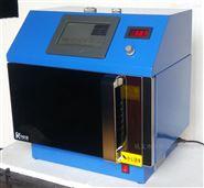 变频微波化学反应器