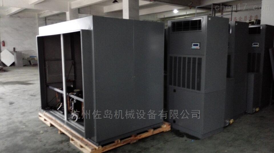 风冷降温型除湿机CFJZF