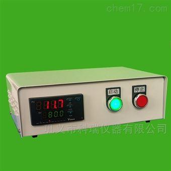 ZNHW-V高精度智能恒溫控溫儀