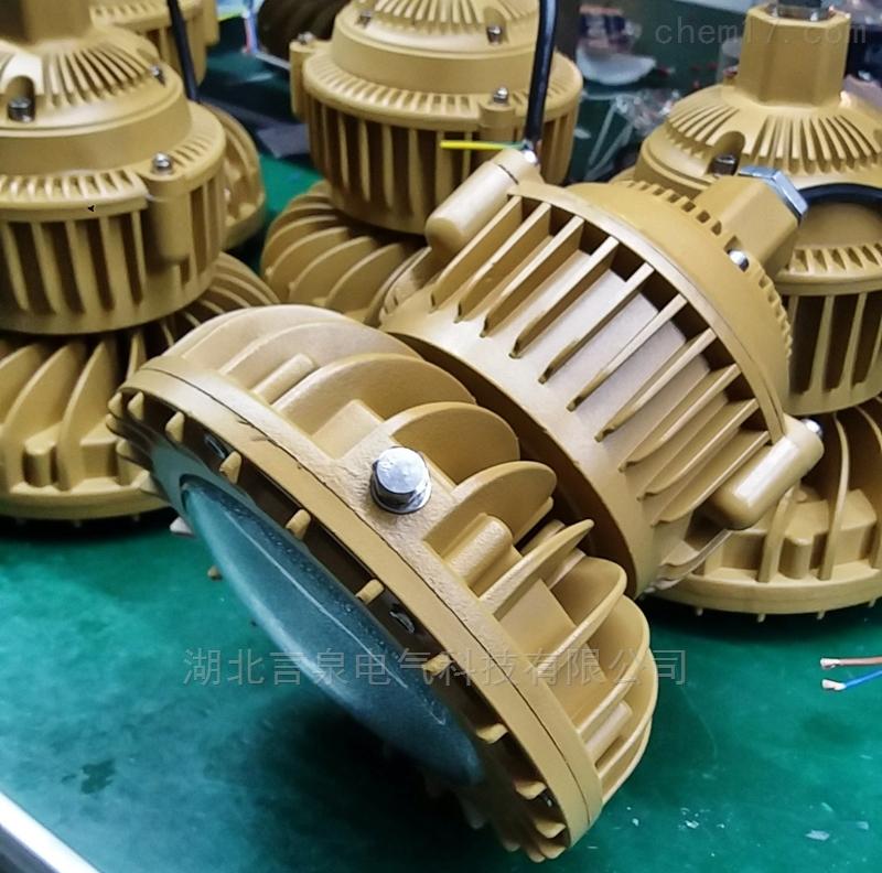 EPL55-60W/EPL55-70W/EPL55-80W防爆LED灯