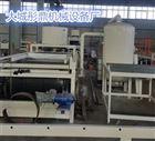 硅质聚苯板设备属于哪一类生产线