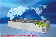 HH-1212孔恒温水浴锅(双排数显)