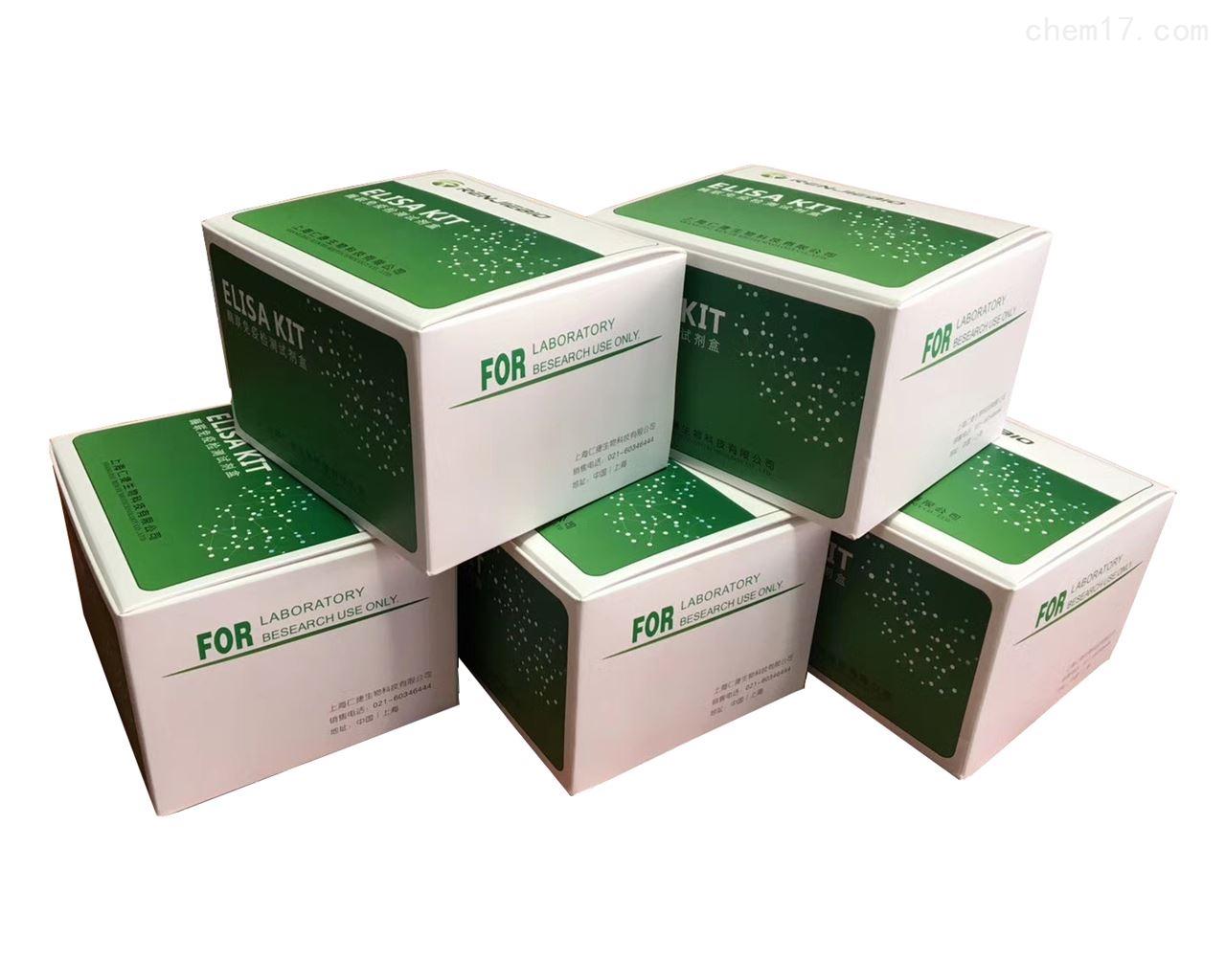 硫酸角质素(KS)ELISA试剂盒(种属:鱼)
