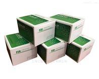 马干扰素γelisa检测试剂盒Z新批次