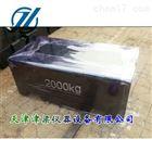 天津2000公斤铸铁砝码厂家