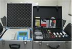 SJ10NCP农药残留、重金属铅,亚硝酸盐农产品检测仪