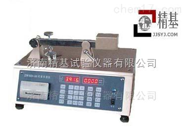 无汞纸张平滑度检测仪器