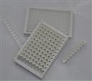 96孔可拆酶标板