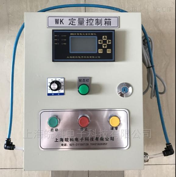 微型集成式可調流量控制器