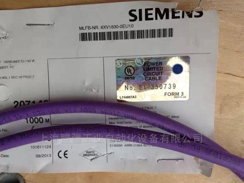 西门子电线电缆代理商