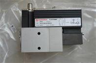英国NORGREN诺冠SXE9574-A80-00电磁阀报价