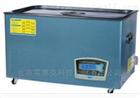 AS30600B/BD/BT/BDT超聲波清洗機