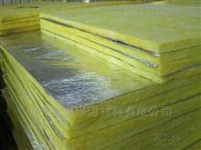 型号齐全岩棉保温板玻璃棉复合板板施工报价