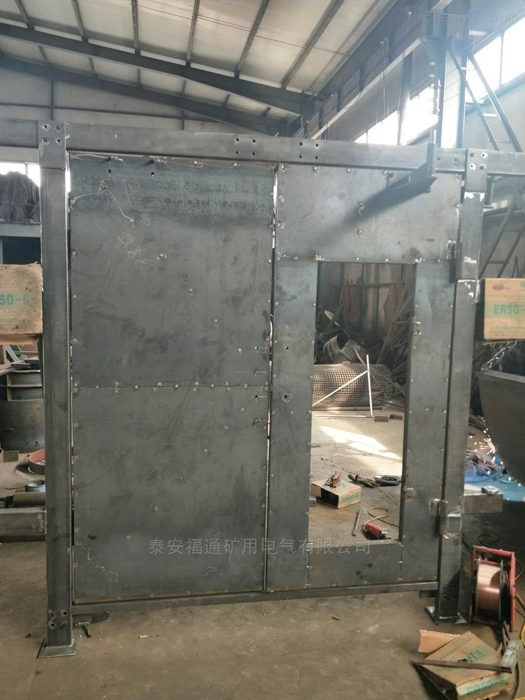 矿用插板式调节风窗
