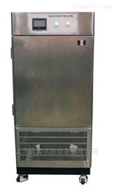 HSC-800全波长紫外老化试验箱