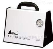 AP-01P型无油真空/压力泵
