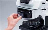 奥林巴斯BX53荧光显微镜的维修厂家