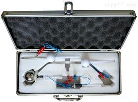 IP1X-IP4X专用外壳防护等级综合试验设备