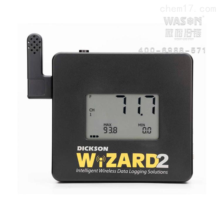 無線溫度記錄儀 WT320