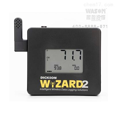 WT320wizard 900 MHz無線組網溫度記錄儀