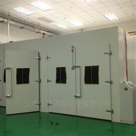 大型步入式环境试验箱厂家供应