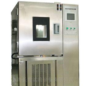GDW-500C型微电脑可程式恒温恒湿试验箱