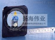 CJQ-1型多功能测角器