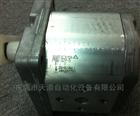 现货销售ATOS高压齿轮泵