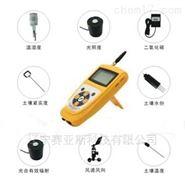 手持式环境气象仪