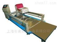 厂家直销办公椅综合疲劳试验机