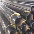 高密度聚乙烯外护管行业