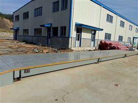潍坊3.4x16米120吨数字式汽车衡优质供应
