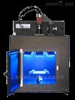 美国  CF Imager科研级叶绿素荧光成像系统