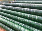 聚氨酯玻璃钢直埋管厂