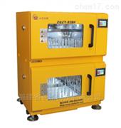ZQZY-85BH防水沖洗二層小容量高速振蕩培養箱