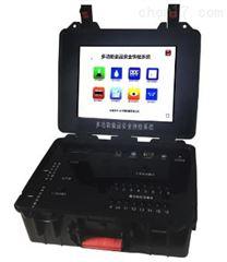 多功能食品安全快速检测仪GDYQ-900M