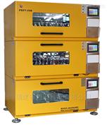 ZQZY-CS8三層組合式全溫振蕩培養箱