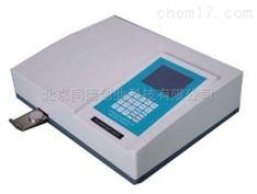 X荧光多元素 析仪 五元素 析仪