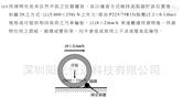 Sun-NY充電樁插頭碾壓試驗裝置