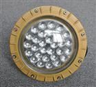 电厂LED防爆灯BLD130 40W隔爆型吊杆灯