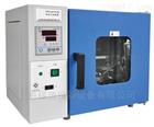 GRX-9203A型号热空气消毒箱