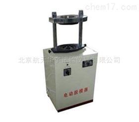 TLD-141電動脫模器