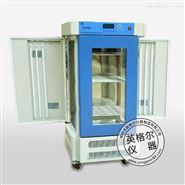 LTB-150智能光照培养箱