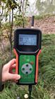 LB-BNT便携式无线农业气象远程监测系统