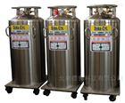 氣質聯用液氮罐  杜瓦瓶DC180MP/DC180HP