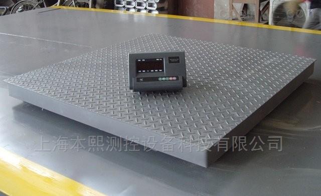 XK3190单层电子平台秤