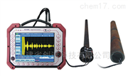 HS900L 型電磁超聲低頻導波檢測儀